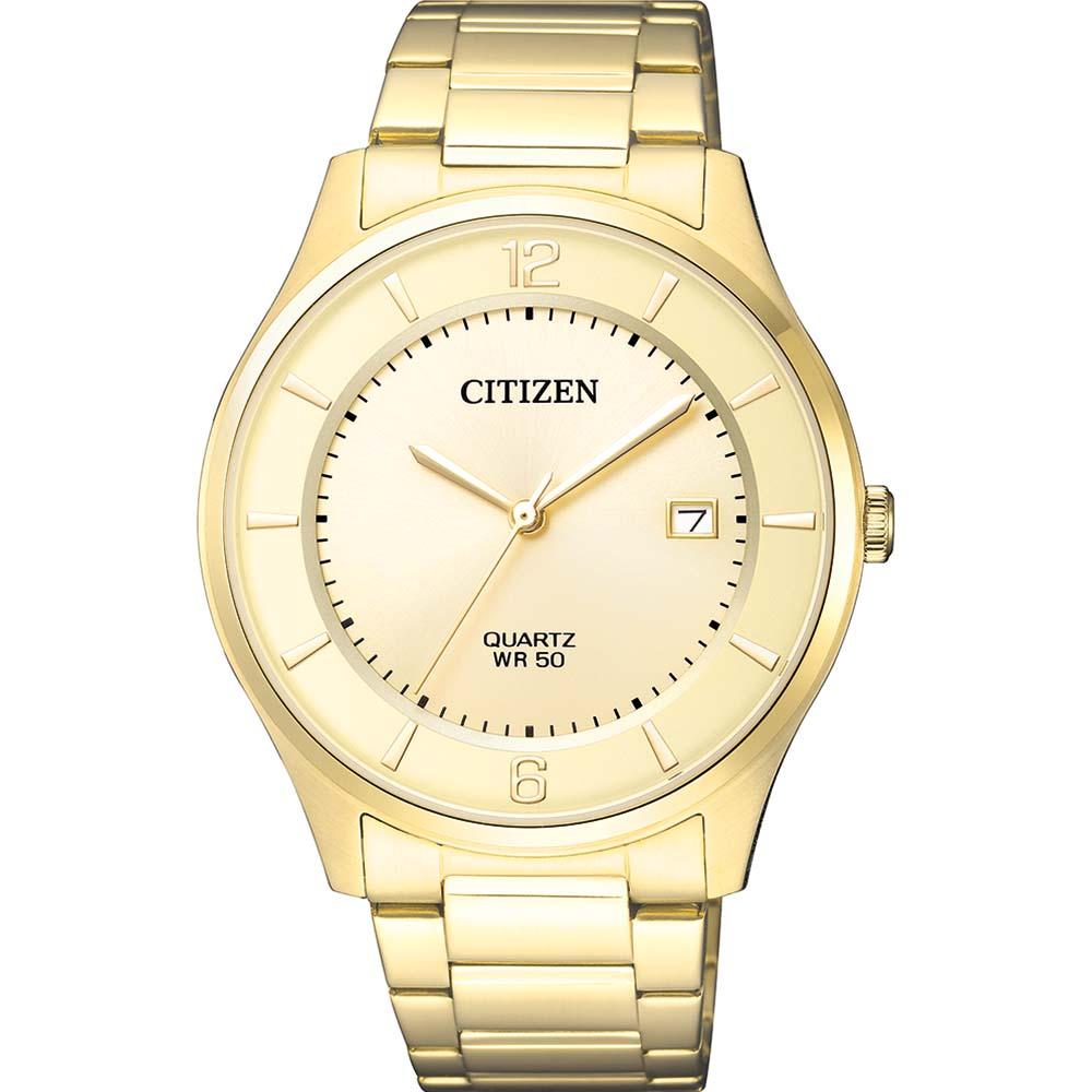 Citizen BD0043-83P Gold Tone Mens Watch