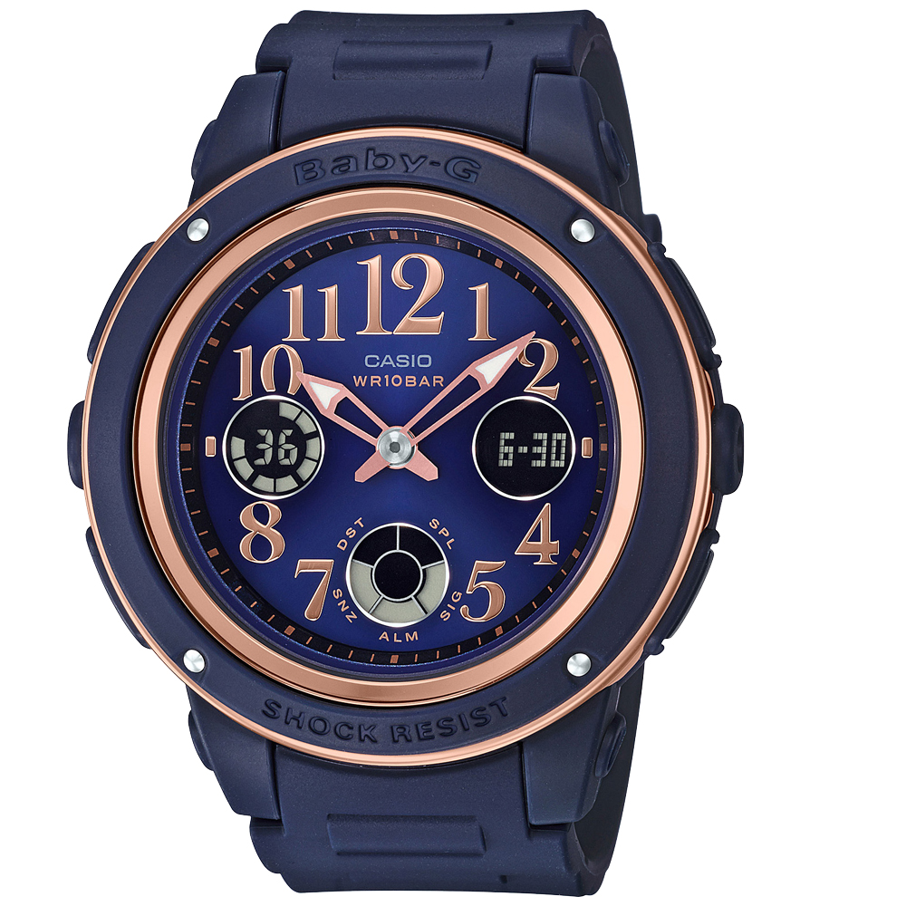 Baby G BGA150pg-2B2 Blue Ladies Watch