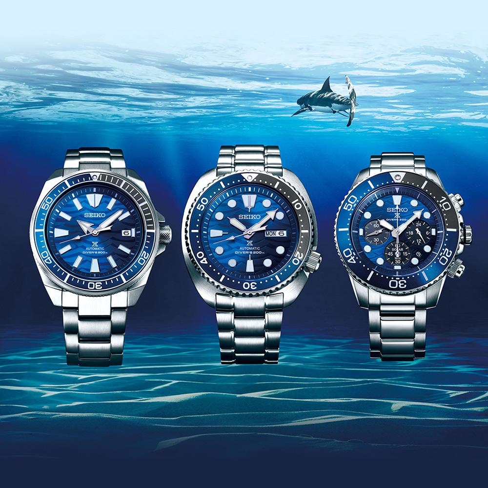 Seiko Prospex Automatic SRPD23K Save The Ocean Samurai Special Edition
