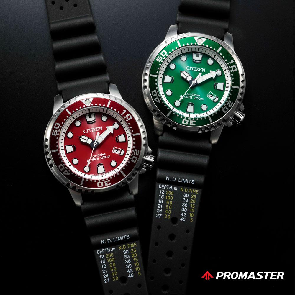 Citizen Promaster Marine Edition BN0158-18X Green Mens Watch