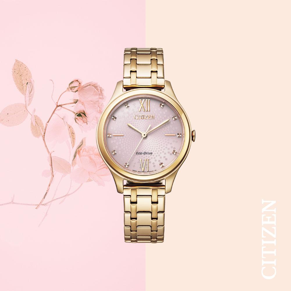 Citizen Eco-Drive Rose EM0503-75X Womens Watch