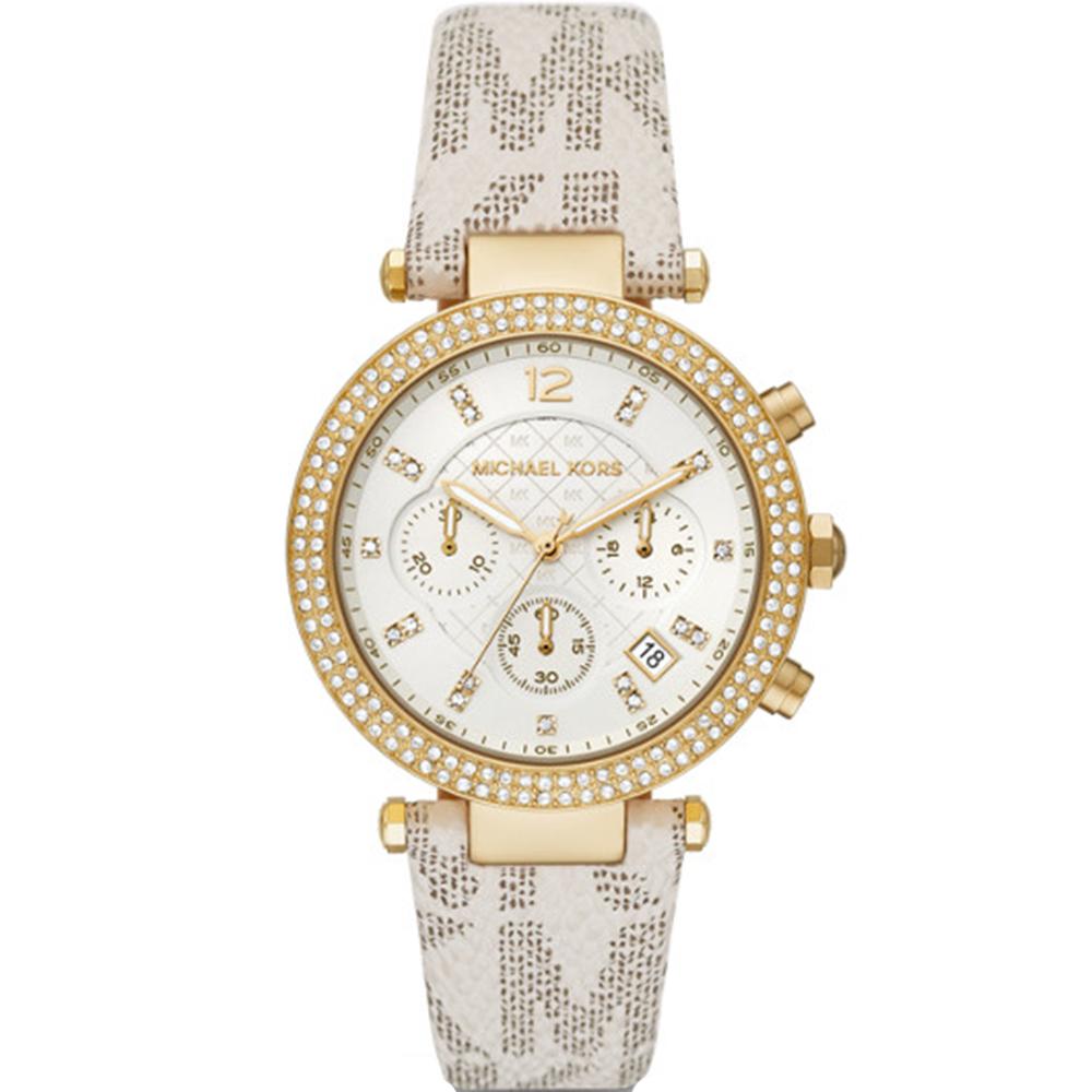 Michael Kors Parker MK6916 Chronograph Womens Watch