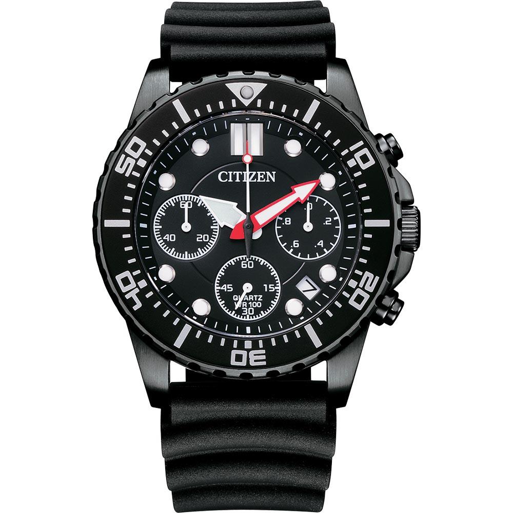 Citizen AI5005-13E 100 Metres Divers Watch