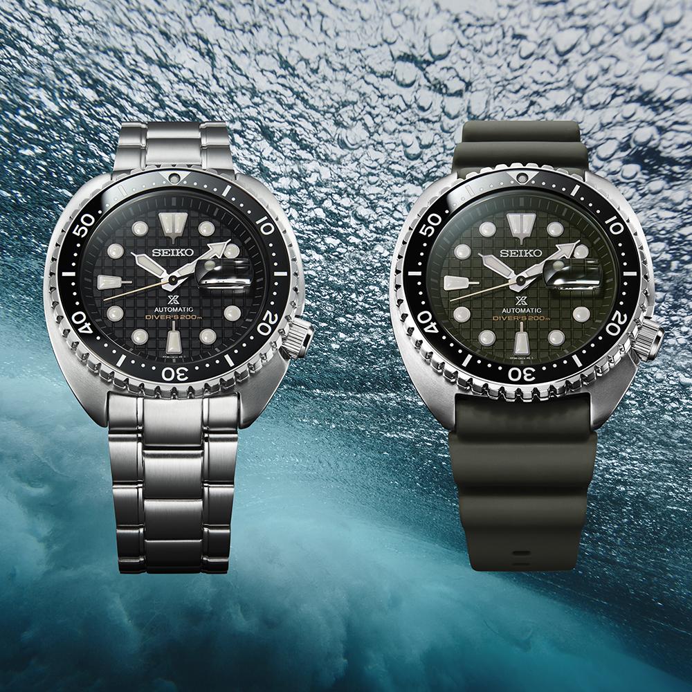 Seiko Prospex SRPE05K King Turtle Automatic Divers Watch